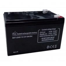 Baterija za UPS 12V - 12Ah
