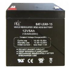 Baterija za UPS 12V - 5Ah