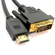 HDMI - DVI kablo 1.5 M