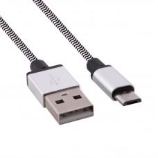 Kablo pleteno USB - micro USB sivi 1 m