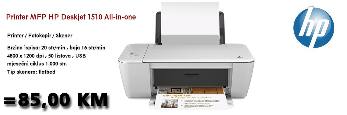HP 1510
