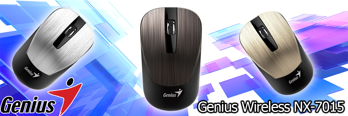 Genius Wireless mouse NX-7015